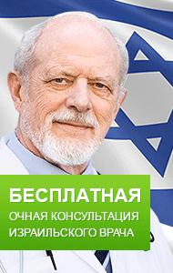 Билет в Израиль от Ихилов