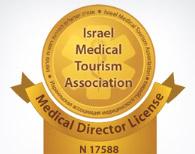 Медаль ассоциации медицинского туризма Израиля