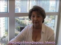 Отзыв-о-диагностике-рака-яичников-в-Израиле