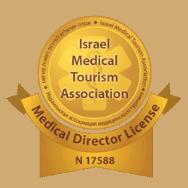 Действительный член израильской ассоциации медицинского туризма