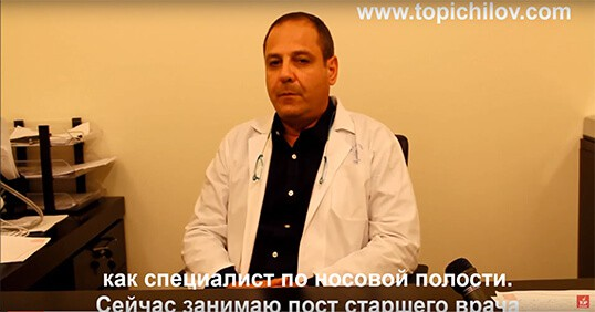 Диагностика ЛОР заболеваний в Израиле