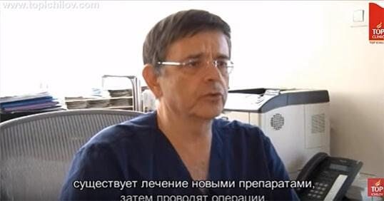 Интервью с профессором Гальпериным