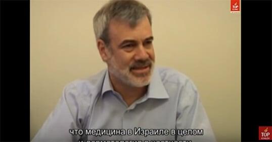 Профессор Эли Шпрехер