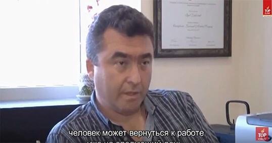 Профессор Игаль Лейбович
