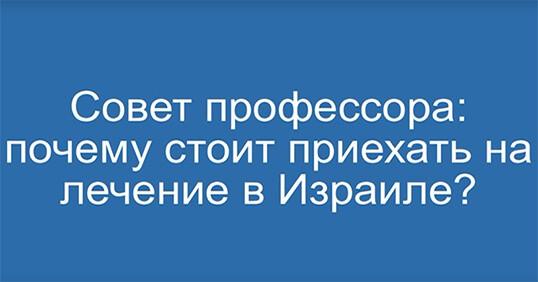 интервью с проф Мацкином